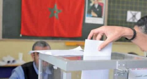 وزارة الداخلية تعرض لوائحها الانتخابية على المواطنين في هذا المكان والتاريخ