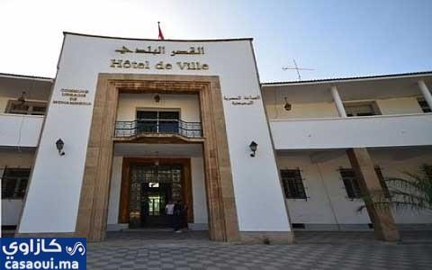 المحمدية : مصير الرئيسة صبير تحدده المحكمة في هذا التاريخ