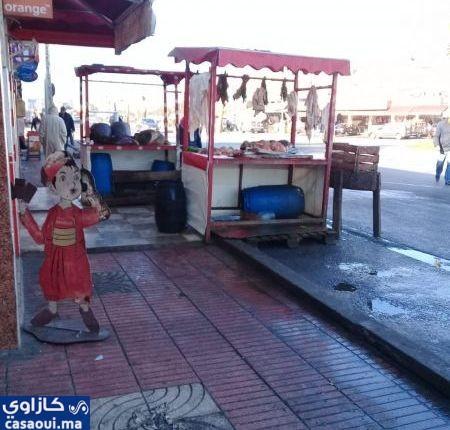 صورة كازاوي : الجزار استولى على ممر الراجلين