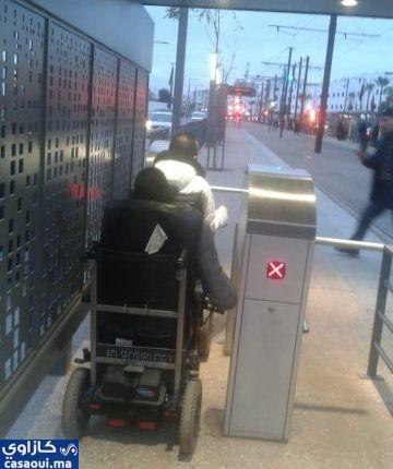 نهاية الطرامواي بسيدي البرنوصي بدون ممر ذوي الاحتياجات الخاصة PMR
