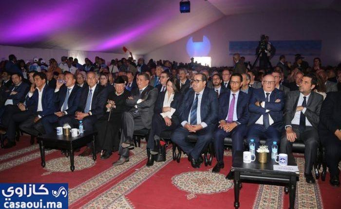 الاتحاد المغربي للشغل .. ( الدار الكبيرة )