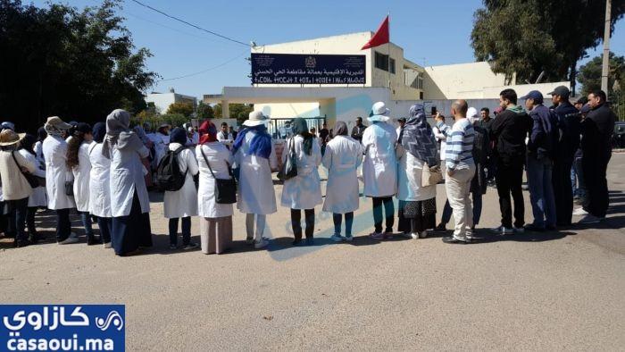 وقفة احتجاحية للاساتذة المتعاقدين امام المديرية الاقليمية بعمالة مقاطعات الحي الحسني