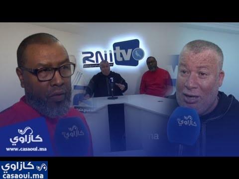 برئاسة حدادي … اتحاد مولاي رشيد تطلق منبرا اعلاميا جديدا خاصا بالمنطقة (فيديو)