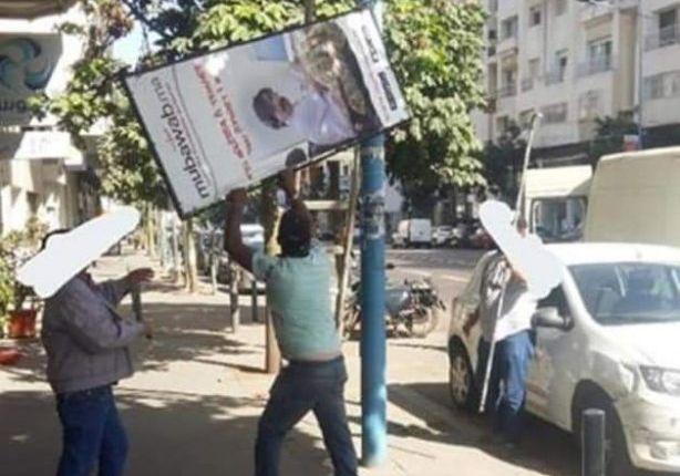 والي جهة الدار البيضاء يعلن الحرب على اللوحات الإشهارية