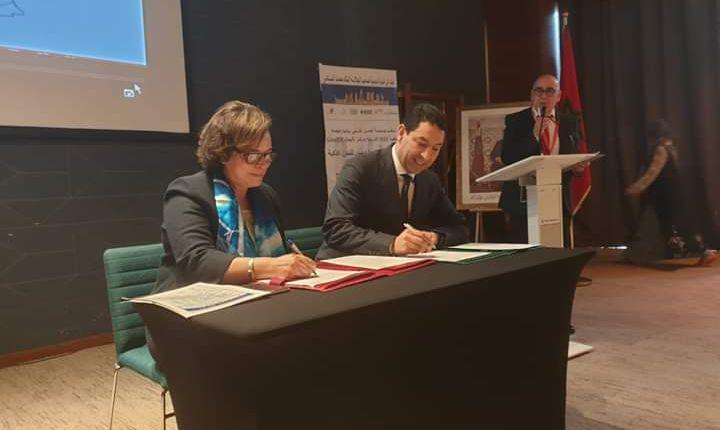 اتفاقية شراكة وتعاون  تجمع غرفة التجارة والصناعة وجامعة الحسن الثاني بالدار البيضاء