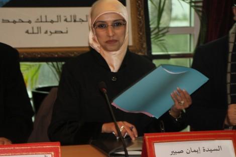 تأجيل دورة أكتوبر للمجلس الجماعي للمحمدية