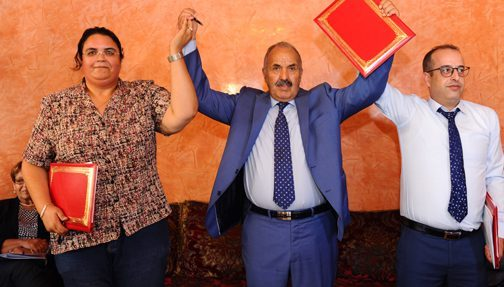 """ثلاث أحزاب مغربية تشكل تحالف """" الوطن أولا"""""""