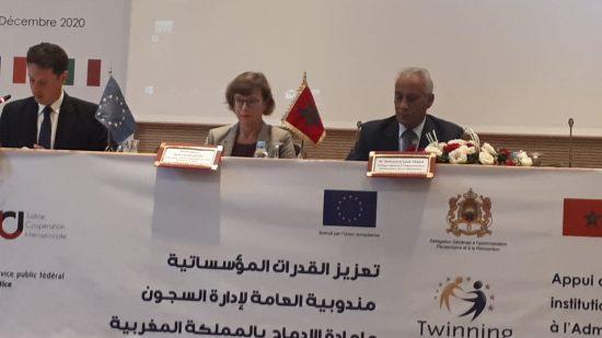 ندوة لتقديم الحصيلة للتوأمة المؤسساتية بين المغرب والاتحاد الأوروبي