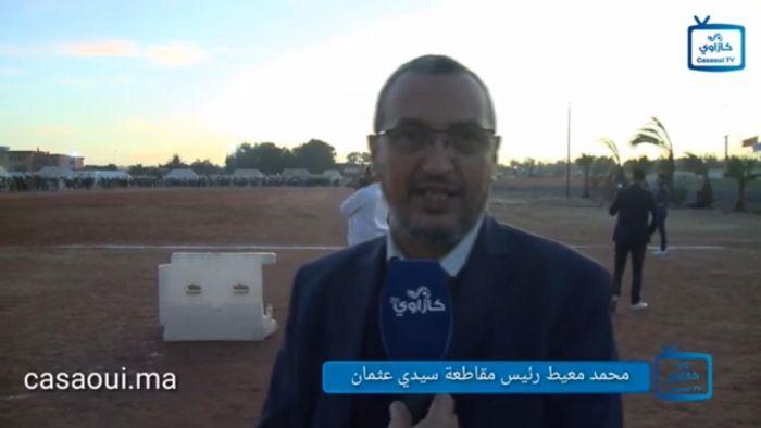 بالفيديو: افتتاح الأيام الثقافية 13لمقاطعة سيدي عثمان