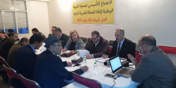 """المحمدية..الأرضية التأسيسية لجمعية """"الجبهة الوطنية لإنقاذ المصفاة المغربية للبترول"""""""