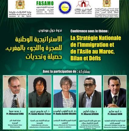 """المحمدية تحتضن ندوة """"الاستراتيجية الوطنية للهجرة واللجوء بالمغرب، الحصيلة والتحديات"""""""