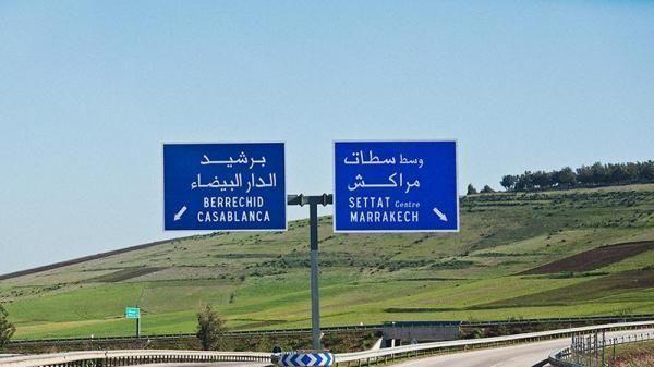 يهم السائقين.. توقف مؤقت لحركة السير بالطريق السيار بين برشيد في اتجاه الدار البيضاء