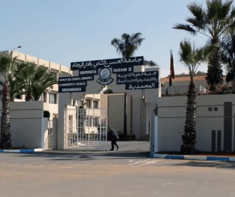 سرقة حواسيب بكلية العلوم القانونية والاجتماعية المحمدية