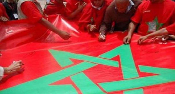أكاديميون و مغاربة الخارج يناقشون النموذج التنموي الجديد بهذا التاريخ
