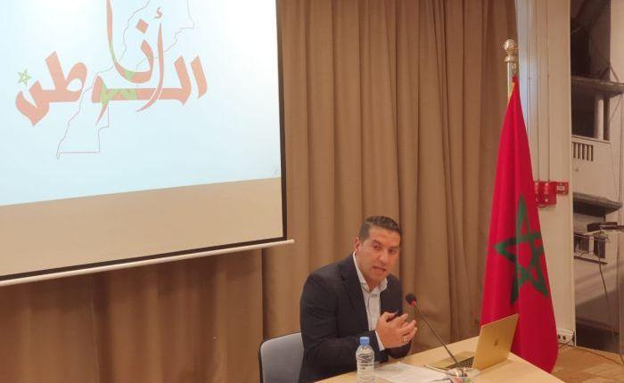 """"""" أنا الوطن """" مبادرة تنشر قيم الوطنية والانتماء في صفوف المغاربة"""