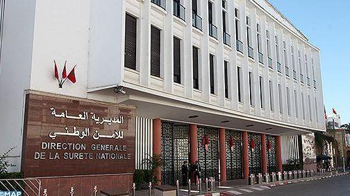 مديرية الأمن الوطني: الاتهامات المنسوبة لمسؤولين أمنيين مجرد ادعاءات كيدية
