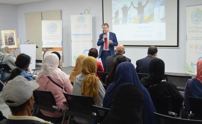 مؤسسة ليدك لأعمال الرعاية  تطلق  الدورة الثانية من برنامج «إمتياز» لدعم تمدرس الشباب
