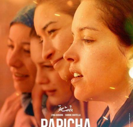 """بعد منع عرضه في الجزائر.. """"بابيشا"""" في القاعات السينمائية المغربية"""