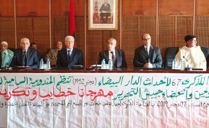 الطيب البكوش يشارك في إحياء ذكرى اغتيال فرحات حشاد وانتفاضةالدار البيضاء.