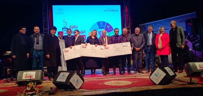 اختتام فعاليات الدورة الأولى لجائزة الشباب المبدع بمدينة الدار البيضاء