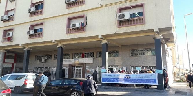 شغيلة الوكالة الوطنية للمحافظة العقارية ببرشيد تحتج