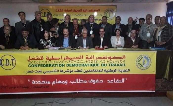 الدار البيضاء..انتخاب عبد الفتاح بنجيلالي كاتبا عاما للنقابة الوطنية للمتقاعدين (CDT)