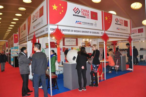 قريبا..الدورة الثالثة للأسبوع التجاري الصيني بالمغرب بالدار البيضاء