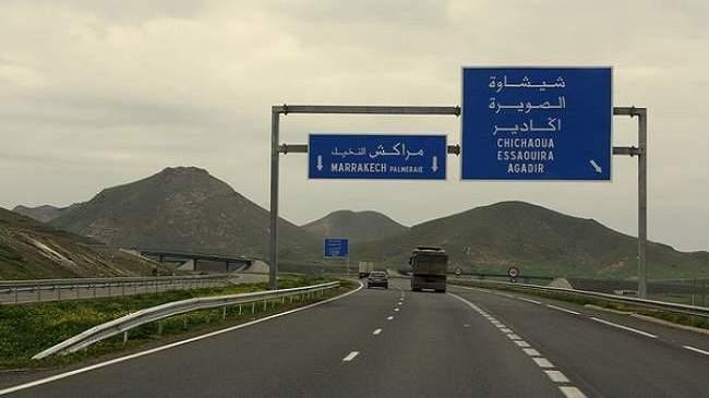 إغلاق الطريق السيارالدار البيضاءآكادير