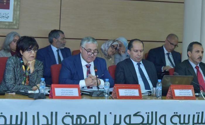 المجلس الإداري للأكاديمية الجهوية للتربية والتكوين لجهة الدار البيضاء سطات  يشيد بحصيلة 2019 ويصادق بالإجماع على برنامج العمل وميزانية سنة 2020