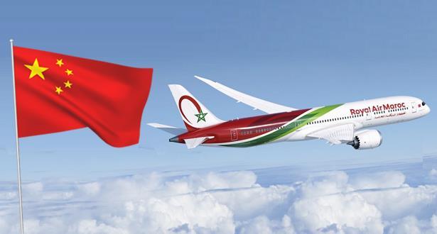 إطلاق خط جوي مباشر بين الدار البيضاء وبكين