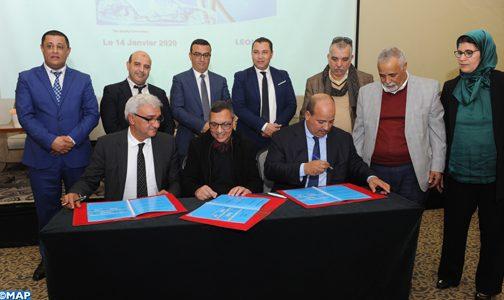 """الدار البيضاء.. توقيع اتفاقية شغل جماعية بين شركة """"ليوني –عين السبع"""" والاتحاد العام للشغالين بالمغرب"""