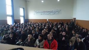 الجامعة الوطنية للبريد واللوجستيك تعقد مجلسها الوطني بالدار البيضاء