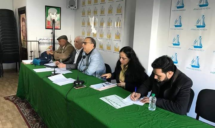 الدار البيضاء تحتضن لقاء الفيدرالية اليسار لتنزيل استراتيجية الانتخابات المقبلة