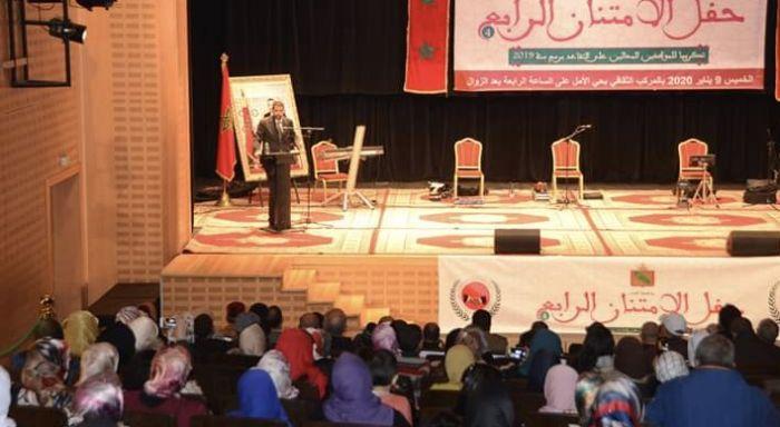 مقاطعة الفداء تحتفي بمتقاعديها في النسخة الرابعة  لحفل الامتنان(صور)