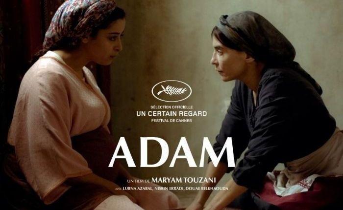 """الدار البيضاء .. تقديم العرض ما قبل الأول لفيلم """"آدم"""" لمريم التوزاني"""