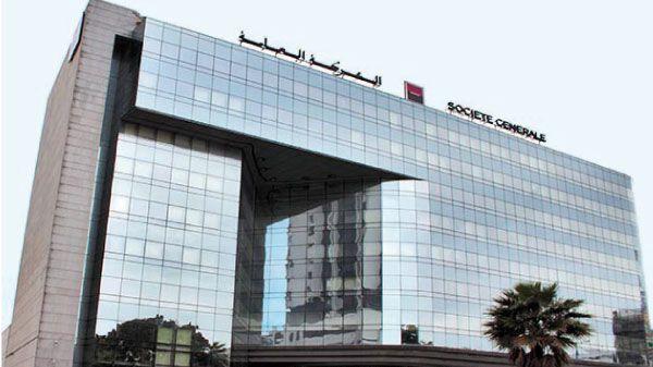 """الدار البيضاء.. إنشاء شركة مشتركة بين الشركة العامة-المغرب و""""ياميد كابيتال"""""""