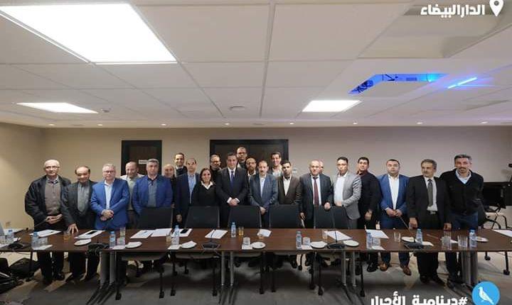 البيضاء… أخنوش يعقد اجتماعا مع المنظمة الوطنية للتجار الأحرار
