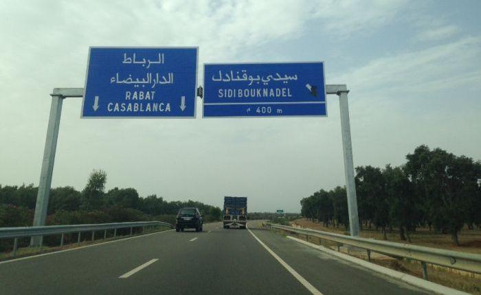 طريق سيار جديد بين الرباط والدارالبيضاء مرورا ببنسليمان