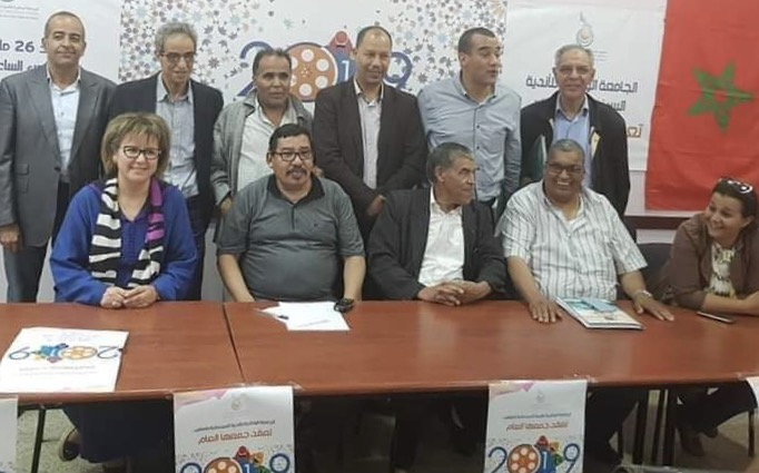 الجامعة الوطنية للأندية السينمائية بالمغرب تطالب بالتراجع عن قرار دورية التأشيرة الثقافية.