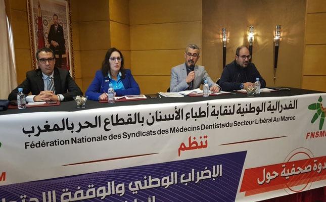 أطباء الأسنان بالقطاع الحر بالمغرب في إضراب وطني عام