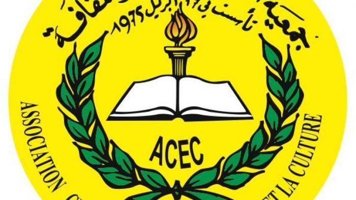المجلس الإداري لجمعية الشعلة للتربية والثقافة يجتمع بالمحمدية…