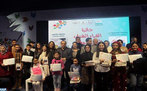 """الدار البيضاء: وكالة بيت مال القدس تتوج التلاميذ الفائزين بمسابقة """"ألوان الأقصى"""""""