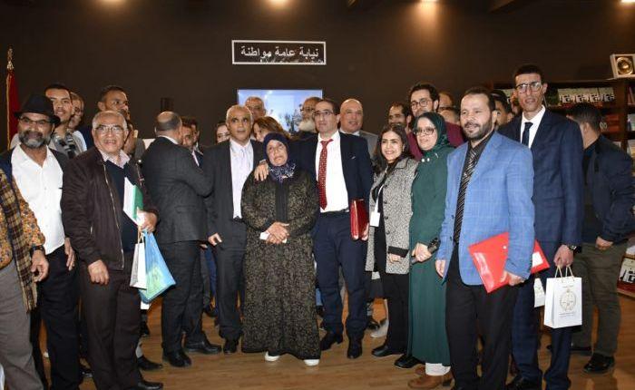 رئاسة النيابة تواصل عرض أنشطتها بالمعرض الدولي للكتاب بالبيضاء