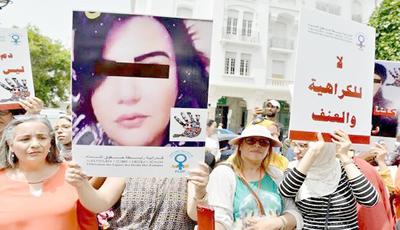 """الإعدام للمتهم الرئيسي في قضية """"مقتل حنان بنت الملاح """" و5 سنوات لشركائه"""
