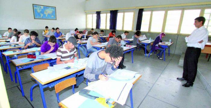 يهم المترشحين للباكالوريا.. تطبيق خاص من وزارة التربية