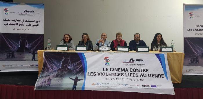 """فتيات """"حد كورت"""" يتعرفن على مشروع """"دور السينما في محاربة العنف المبني على النوع"""""""