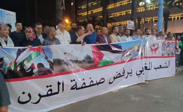 اليوم الأحد…مسيرة وطنية من أجل فلسطين بالرباط