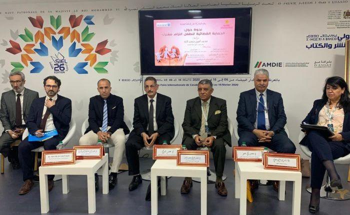المجلس الأعلى للسلطة القضائية يواصل أنشطته بالمعرض الدولي للكتاب بالدار البيضاء