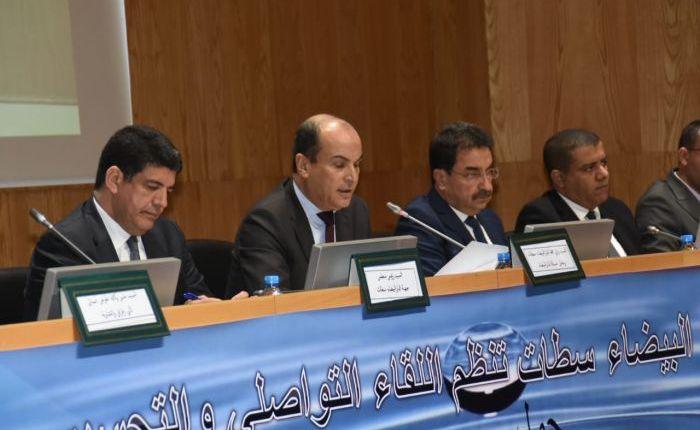 الإعلان عن مشاريع جهة الدار البيضاء -سطات المندرجة في إطار البرنامج الوطني للماء الشروب والسقي