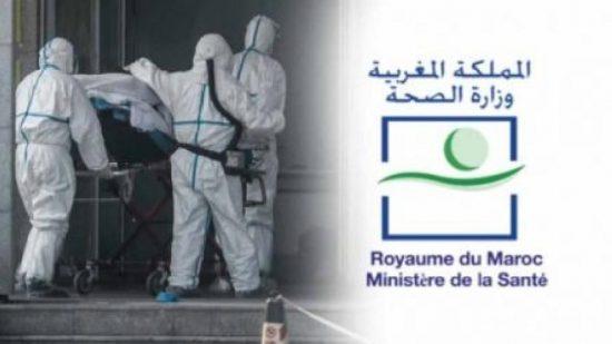 وزارة الصحة تعلن تسجيل ثالث حالة إصابة بفيروس كورونا المستجد